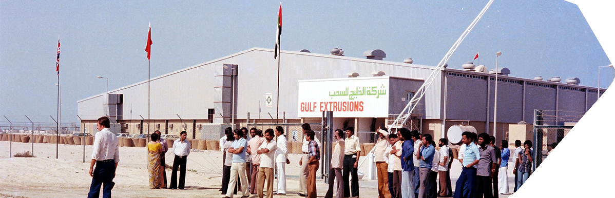 About Us | Gulf Extrusions